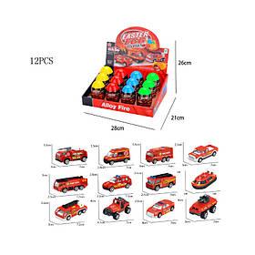 Машина металл 660-A209 (24уп по12шт/2) Пожарная, цена за шт, в кор 28*21см