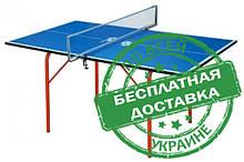 Тенісний стіл дитячий Junior-2 M16 синього кольору