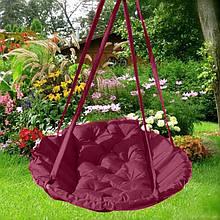 Підвісне крісло гамак для будинку й саду 96 х 120 см до 120 кг бордового кольору