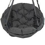 Підвісне крісло гамак для будинку й саду 96 х 120 см до 200 кг темно сірого кольору, фото 3