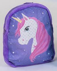 Детский дошкольный рюкзак для девочки фиолетовый Единорог #6
