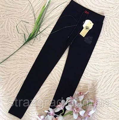 Стильные брюки узкие детские и подростковые Цвет Черный Рост 120-170см