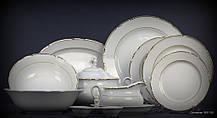 Сервиз столовый Thun Constance (Обводка золото) на 6 персон 27 предметов фарфор (7601100)