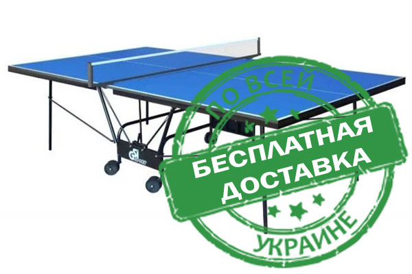 Теннисный  стол всепогодный Compact Outdoor Alu Line синего цвета