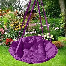 Підвісне крісло гамак для будинку й саду 96 х 120 см до 120 кг фіолетового кольору