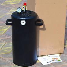 Автоклав побутовий для консервування, вогневої Троян-32 з качаного листа з датчиками і книгою рецептів