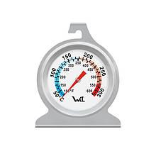 Термометр Стеклоприбор  (0; +300°c) для печей и духовок (ТБ-3-М1 исп27)