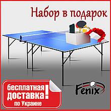 """Тенісний стіл """"Фенікс"""" Start M16 для приміщень синього кольору"""