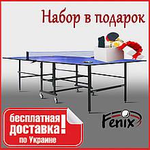 """Тенісний стіл """"Фенікс"""" Home M16 для приміщень синього кольору"""