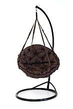 Підвісне крісло гамак для дому та саду з великою круглою подушкою 96 х 120 см до 200 кг коричневого кольору