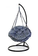 Підвісне крісло гамак для дому та саду з великою круглою подушкою 96 х 120 см до 200 кг сірого кольору