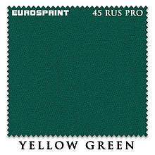 Сукно Eurosprint 45 Yellow Green для бильярдного стола