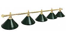 Світильник більярдний Evergreen 5 плафонів