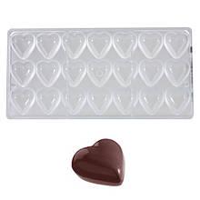 """Форма для шоколаду Chocolate World """"серце"""" 2і штука 2*7,5 м 3,3х3,3 см h1,1 см полікарбонат (1106 CW)"""