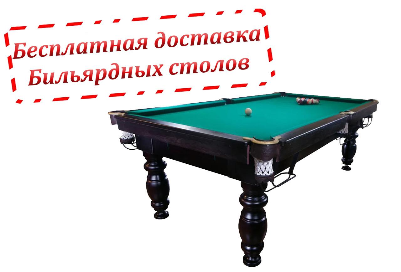 Бильярдный стол Мрия Нова Люкс размер 7 футов игровое поле Ардезия из натурального дерева Стандартная