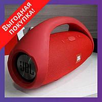 Портативная блютуз колонка JBL BOOMBOX MINI E10 с USB, SD, FM, Bluetooth водонепроницаемая - КРАСНАЯ