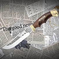 """Нож туристический эксклюзивный Спутник """"Медведь"""" М"""