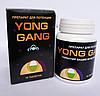 Yong Gang (Йонг Ганг) таблетки для улучшения потенции
