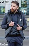 Мужской теплый спортивный костюм тройка батник+штаны+жилет трехнить размеры: 48, 50, 52, 54, фото 4
