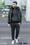 Мужской теплый спортивный костюм тройка батник+штаны+жилет трехнить размеры: 48, 50, 52, 54, фото 3