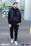Мужской теплый спортивный костюм тройка батник+штаны+жилет трехнить размеры: 48, 50, 52, 54, фото 9