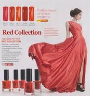 Лак для ногтей Red Collection - страстные красные от Релуи!!!