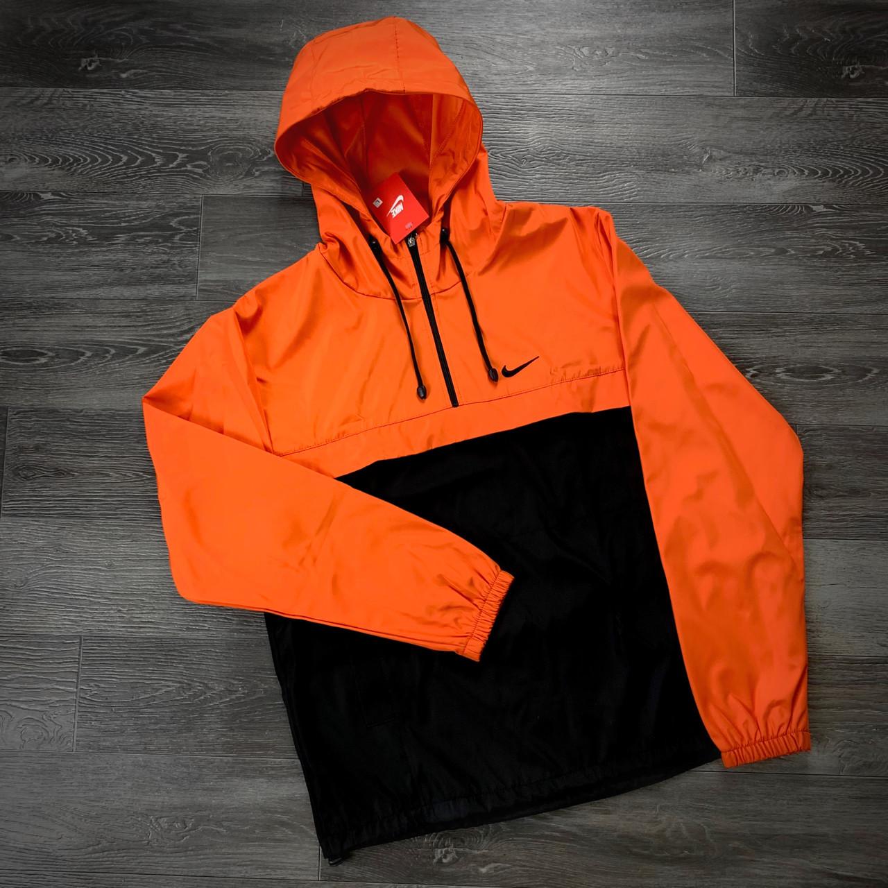 Анорак Nike President Мужской Черный - Оранжевый найк ветровка