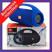 Портативная блютуз колонка JBL BOOMBOX MINI E10 с USB, SD, FM, Bluetooth водонепроницаемая - СИНЯЯ