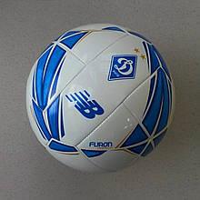 Мяч футбольный New Balance FC Dynamo Kiev Furon Dispatch