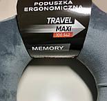 Подушка рогалик для подорожей меморі Elegant Maxi EL 100 542, фото 4