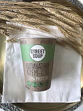 Крем-суп шпинатний Street Soup