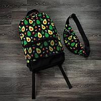 Поясная сумка Бананка + Рюкзак Avocado Мужская | Женская | Детская авокадо черный комплект