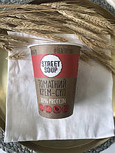 Крем-суп томатний Street Soup