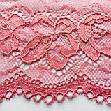 Еластичне (стрейчевое) мереживо рожевого кольору. Ширина 16 див., фото 6