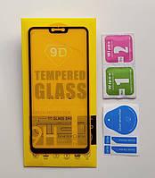 Захисне скло Xiaomi Redmi Note 6 (Full Glue 9D) захисне скло