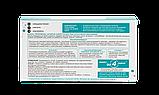 Активная сыворотка для лица интенсивное омоложение Markell Professional 14 мл (4810304016579), фото 2