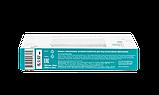 Активная сыворотка для лица интенсивное омоложение Markell Professional 14 мл (4810304016579), фото 3
