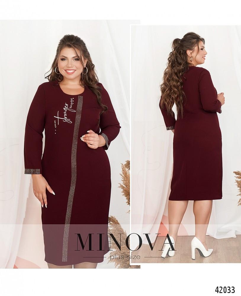 Модное женское платье в 4-х расцветках батал с 54по 60 размеры