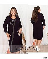 Модное женское платье в 4-х расцветках батал с 54по 60 размеры, фото 3