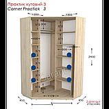 Шкаф купе Практик 130х130х240 см (Гарант), фото 2