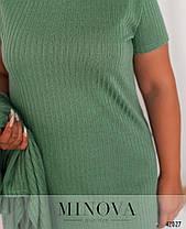 Женский костюм-тройка для прогулок с 48 по 66 размер, фото 2