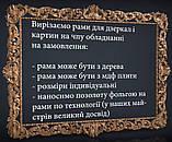 Купить зеркало в деревянной раме на заказ, фото 2