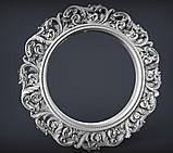Купить зеркало в эксклюзивной резной раме, фото 2