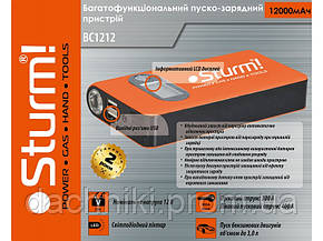 Зарядно-пусковое устройство и автономное пусковое устройство Sturm BC1212 (400А , 10000мАч.), фото 2
