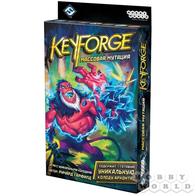 Настольная игра KeyForge: Массовая мутация