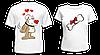 """Парные футболки """"Пёсик и сладкая косточка"""""""