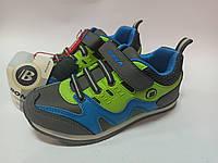 Детские беговые кроссовки Bona серые 33-21 см, фото 1