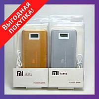 ПоверБанк PowerBank Xlaomi Mi 2 USB + Экран 28800mAh   Powerbank с экраном, с фонариком