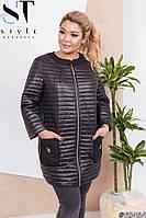 Стеганная женская демисезонная удлиненная куртка 48-50 52-54 56-58 черная
