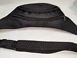 Сумка на пояс NIKE 600D/Спортивные барсетки сумка женский и мужские пояс Бананка оптом, фото 5
